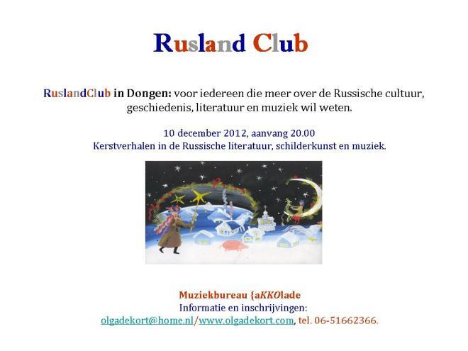RuslandClub-10december-Kerstverhalen