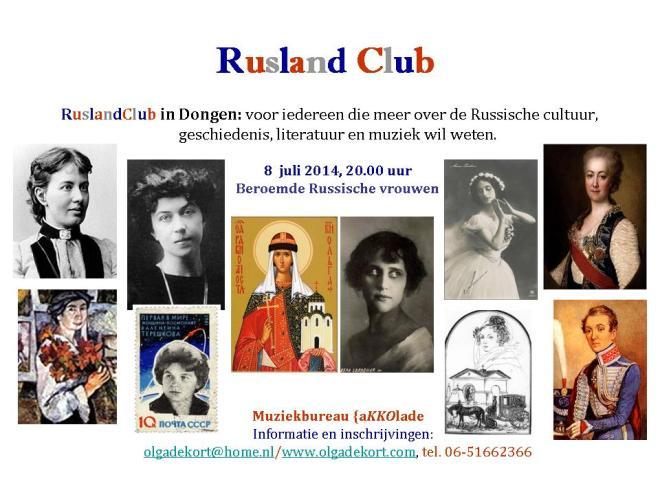 BeroemdeRussischeVrouwen-RuslandClub-juli2014-OdKK