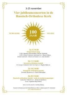 Jubileumconcerten Tichelkerk, november 2012