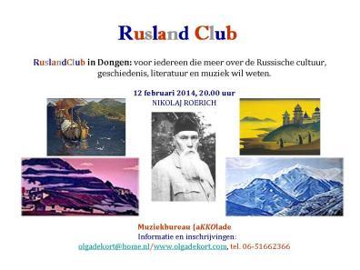 RuslandClub-12februari2014-N.Roerich-OdeKort