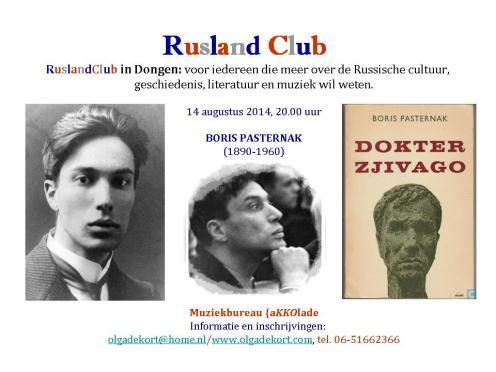 RuslandClub-14augustus2014-BorisPasternak-OdKK