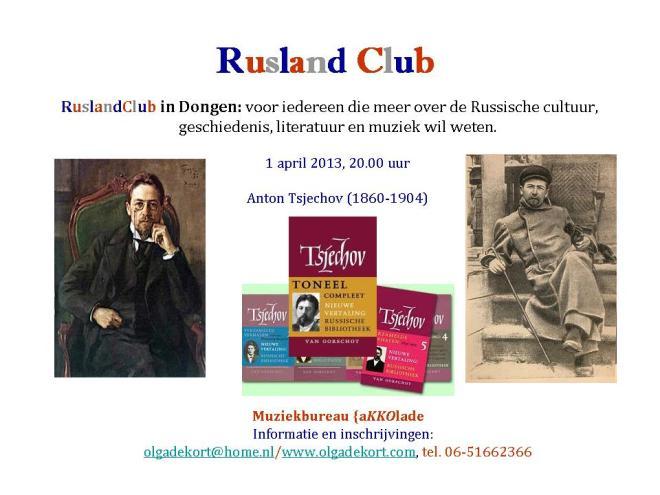 RuslandClub lezing, 1 april 2013-Anton Tsjechov - OdeKort