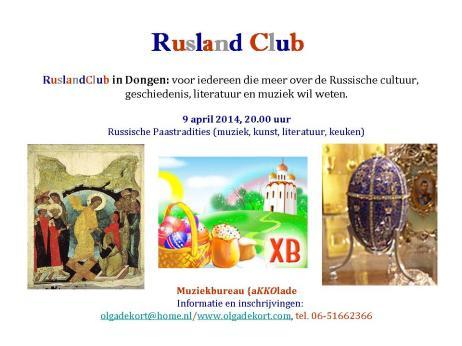 RuslandClub-9 maart2014-Pasen in Rusland-OdeKort