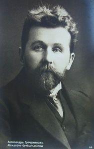 Gretschaninov_A.T_postcard-1910