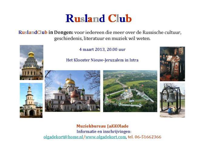 RuslandClub-4 maart 2013-Nieuw-Jeruzalem klooster