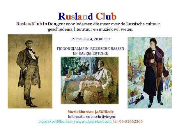 RuslandClub-19mei2014-Russische bassen-OKK