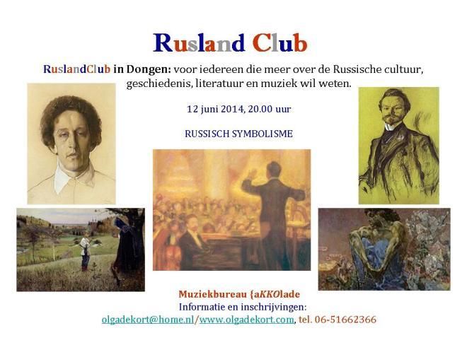 RuslandClub-12juni2014-RussischSymbolisme-OdKK