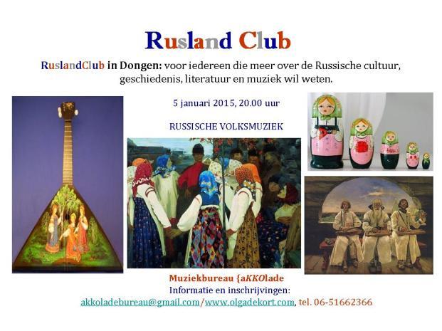 RuslandClub-5januari2015-Russische volksmuziek