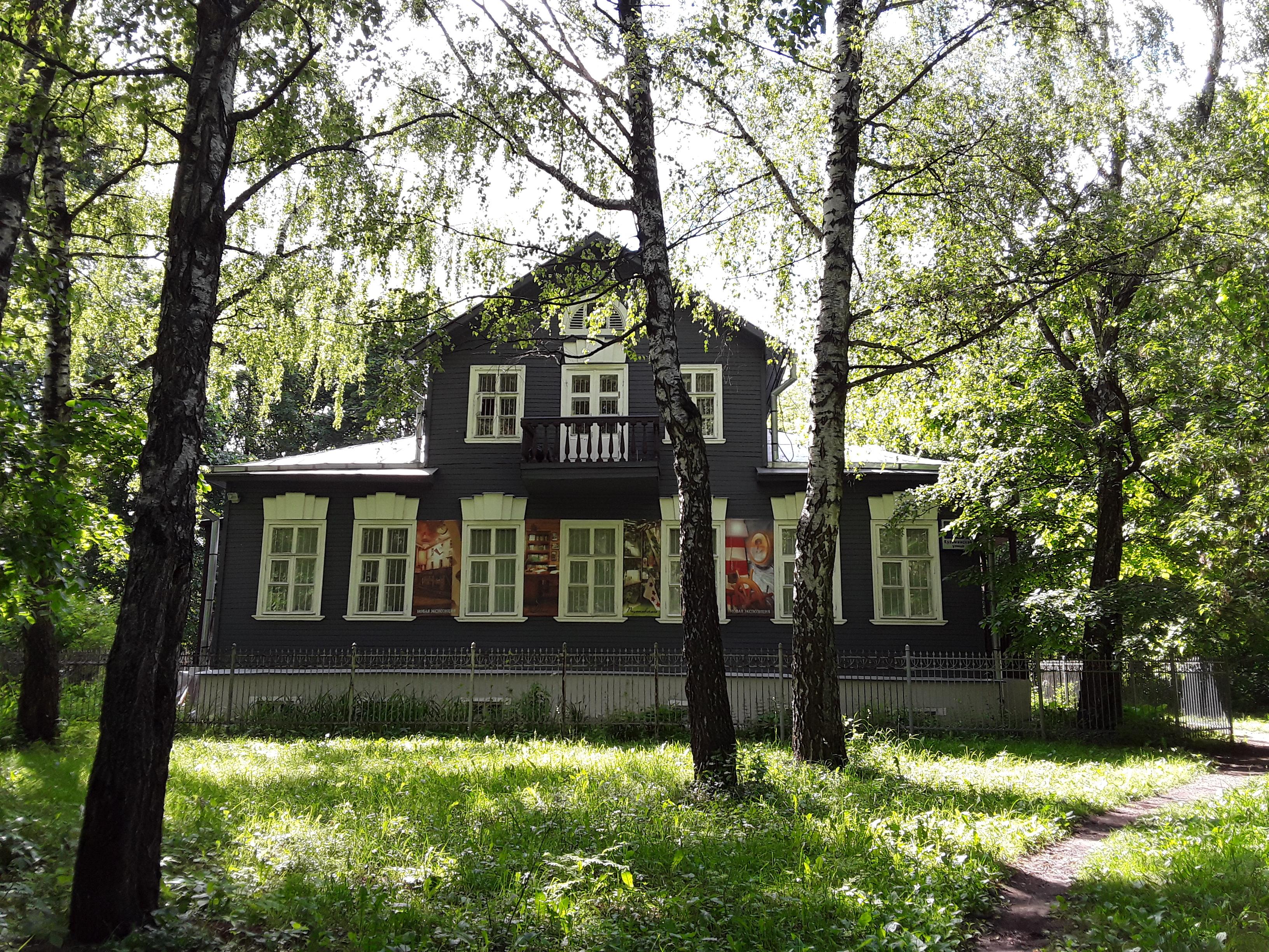Het huis van paustovski olga de kort - Huis van het wereldkantoor newport ...